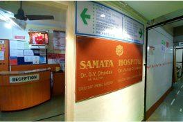 samata-hospital-0