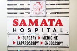 samata-hospital-dombivli