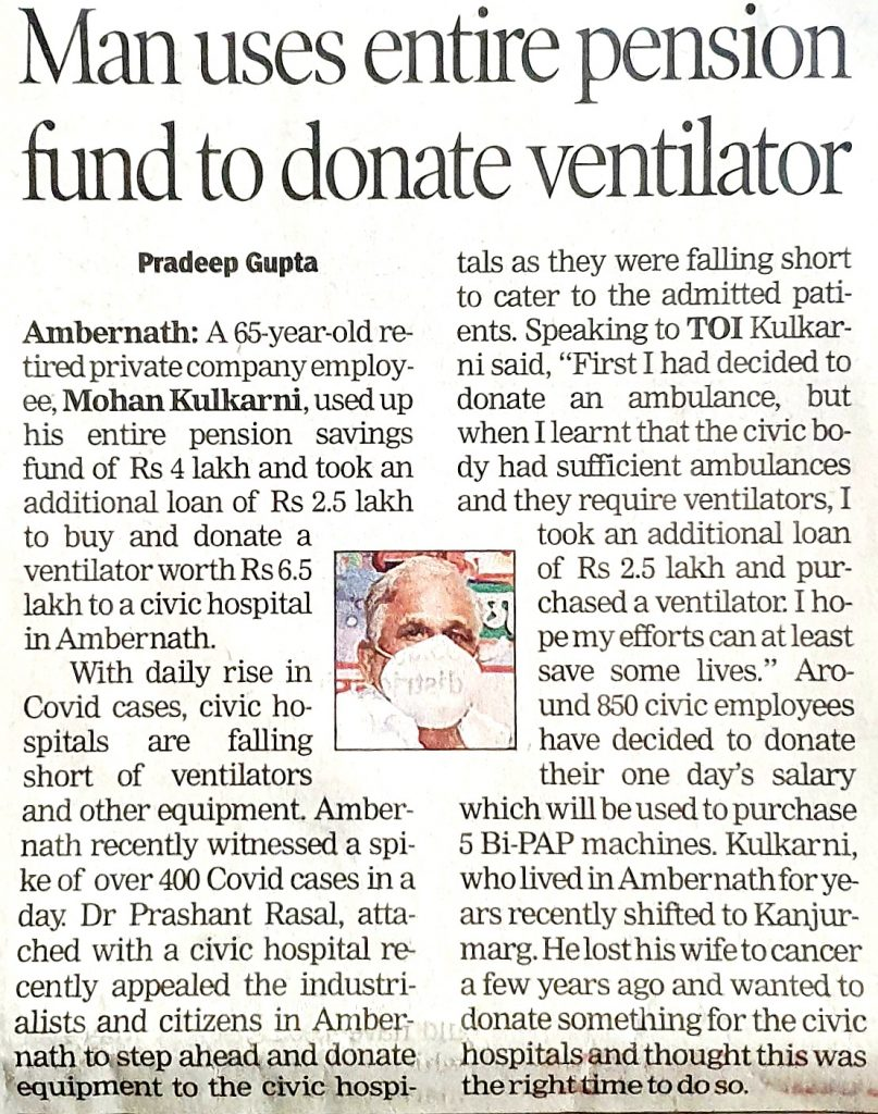 man uses entire pension fund to donate ventilator